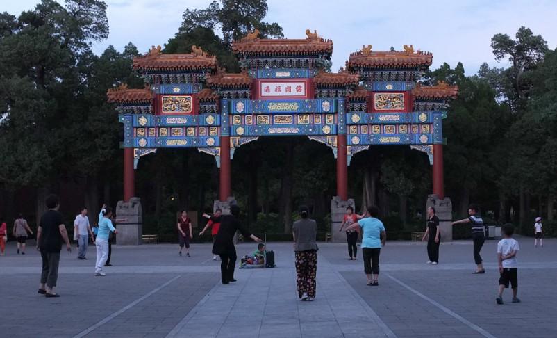 Beijing Jingshan park 2