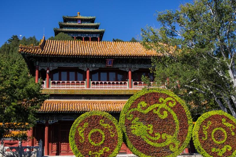 Beijing Jingshan park 3