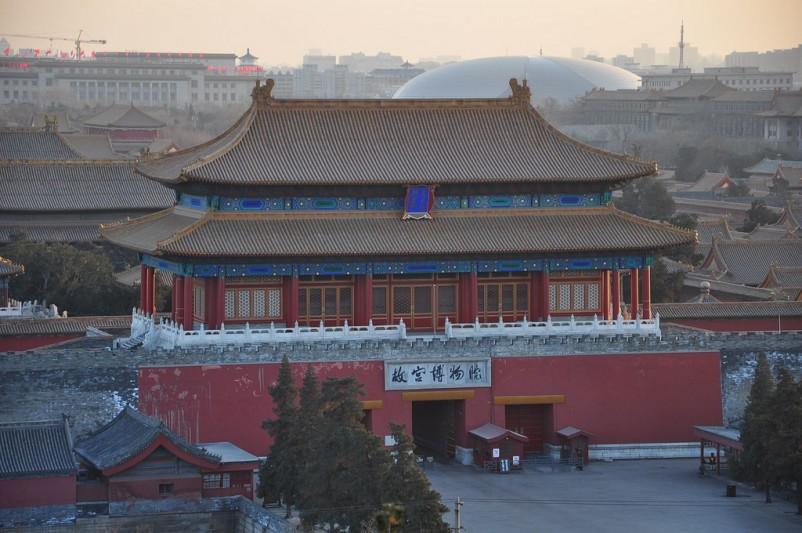 Beijing Jingshan park 12