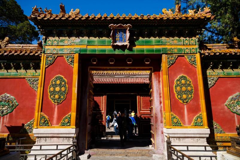 Beijing Jingshan park 21