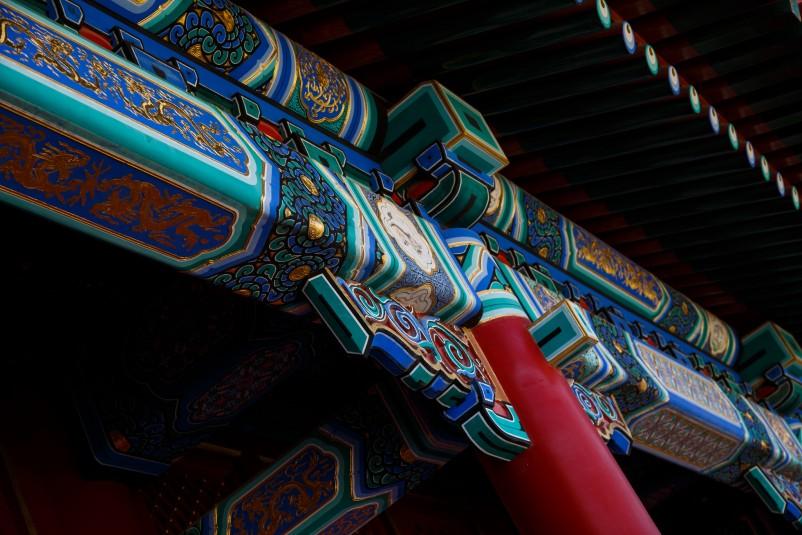 Beijing Jingshan park 30