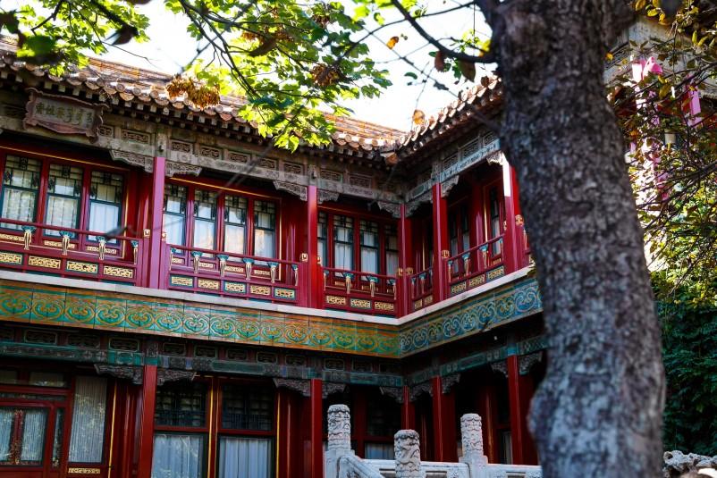 Beijing Jingshan park 34