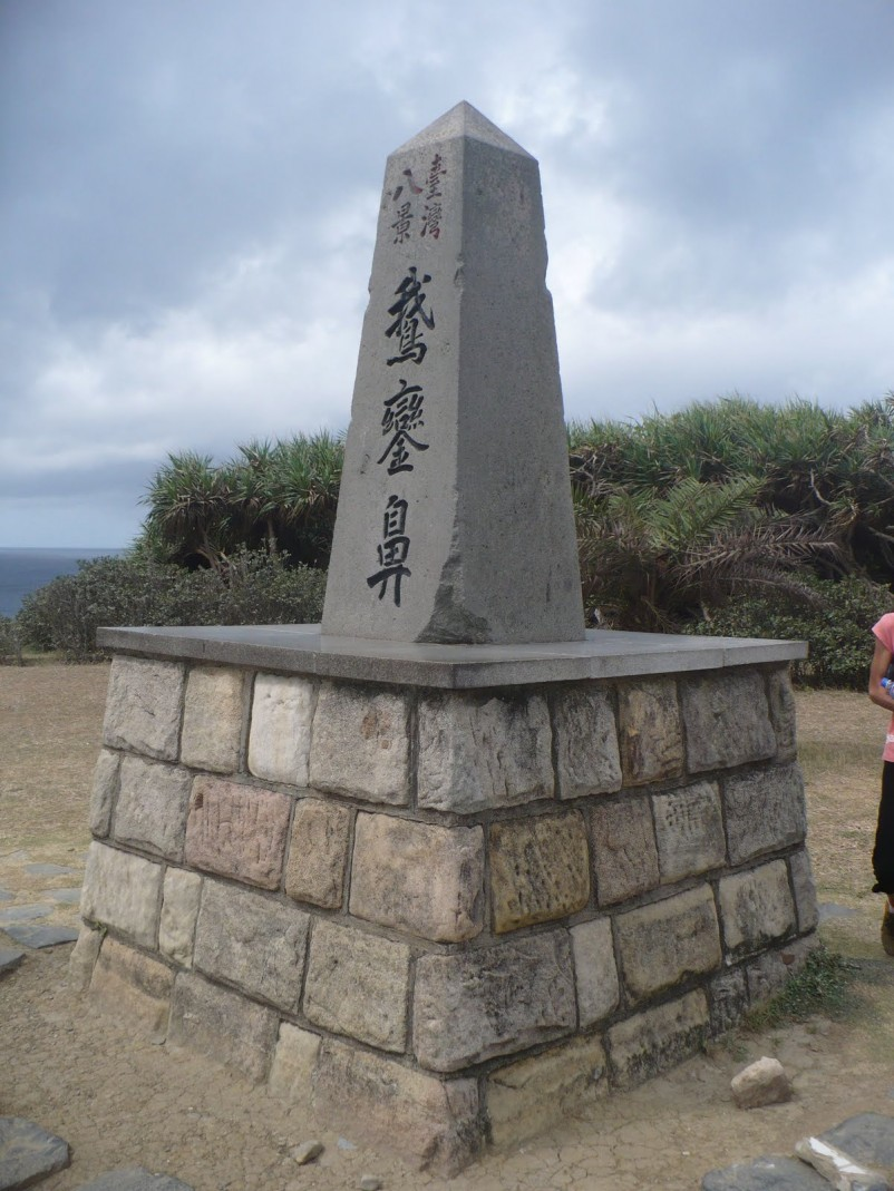 Taiwan Eluanbi 27