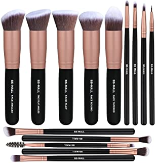 BS MALL Makeup Brushes Premium Synthetic