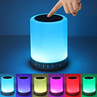 BEIGE Bluetooth Speaker Night Lights Portable Wireless Bluetooth Speakers
