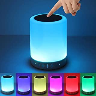 BEIGE Bluetooth Speaker Night Lights Portable Wireless Bluetooth Speakers