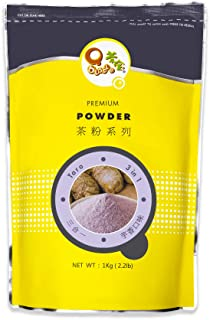 Qbubble Tea Powder Taro Powder