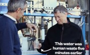 Bill Gates to taste water from Omniprocessor