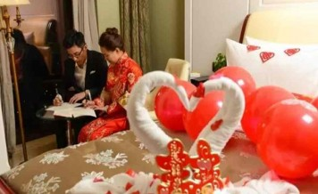 Chinese couple spend wedding night copying Communist constitution