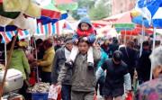 China Farmer Market